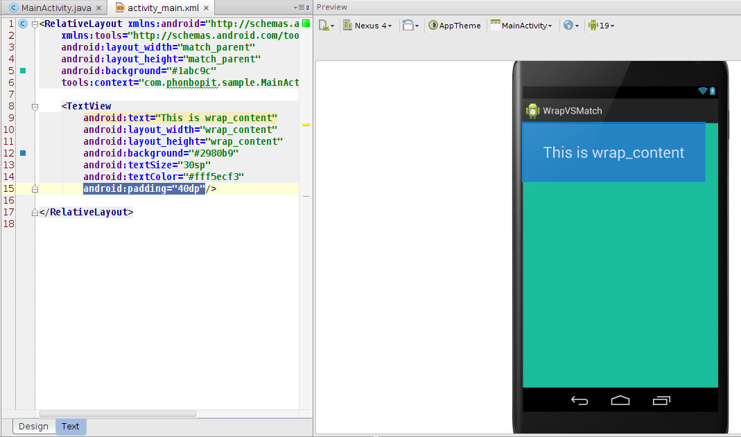 ตัวอย่าง wrap_content เมื่อมี padding