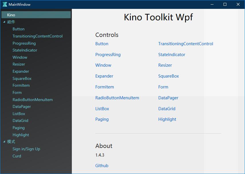 [WPF 自定义控件]开始一个自定义控件库项目