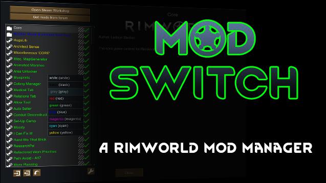 B19] ModSwitch - a Rimworld mod manager