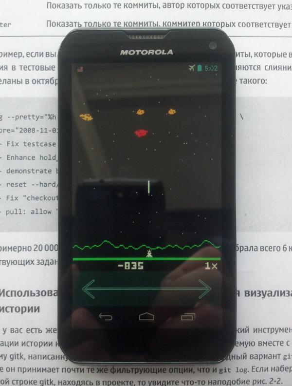 AstroSmash running on Motorola Photon Q