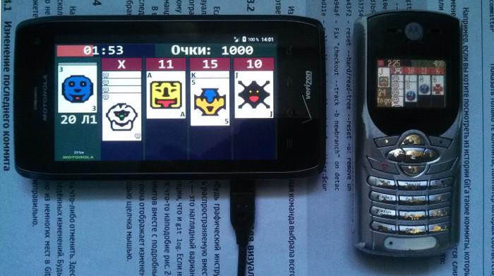 Snooder 21 running on Motorola Droid 4 and Snood™ 21 running on Motorola C350