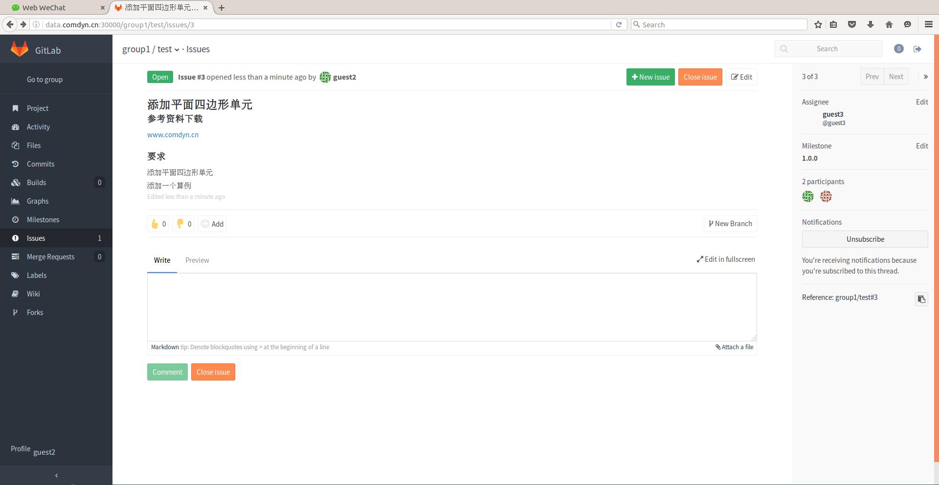 GitLab_IssueScreen