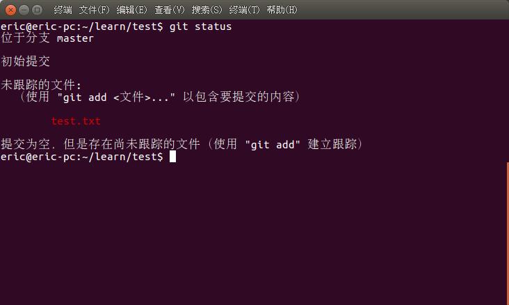 git_add_1