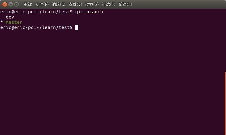git_branch_2