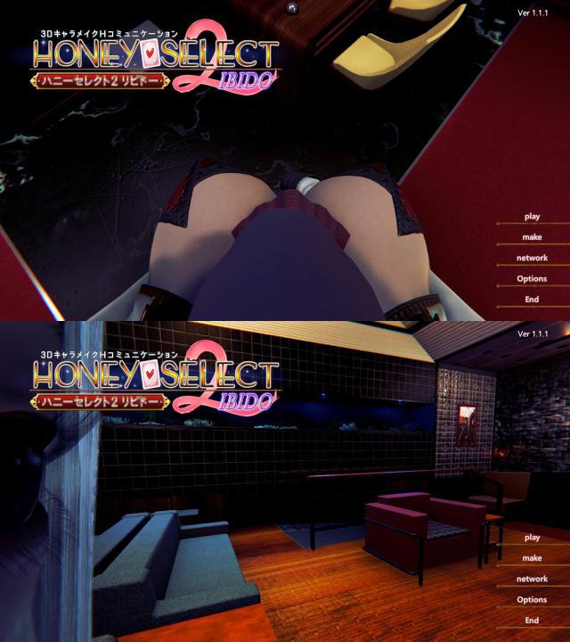 2 Honey mod select