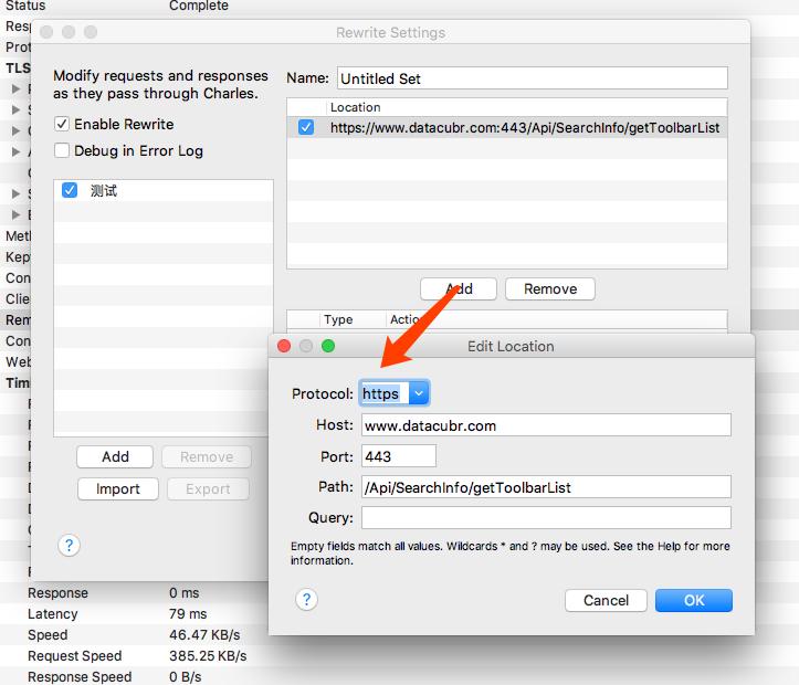 Rewrite 针对特定网络请求的设置