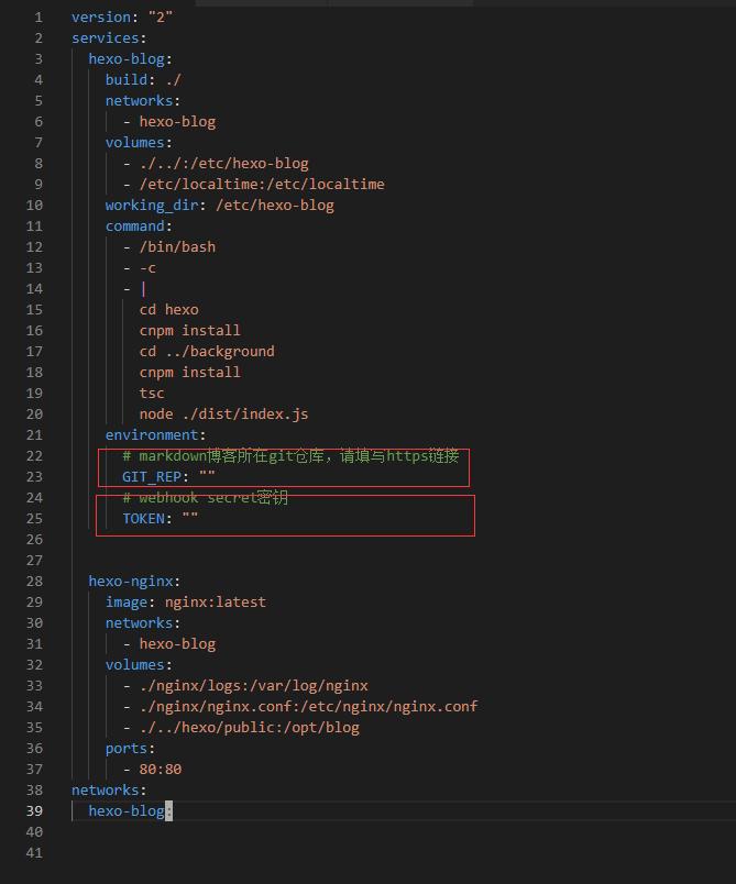 docker-compose文件修改