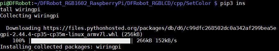 Python3wiringpi