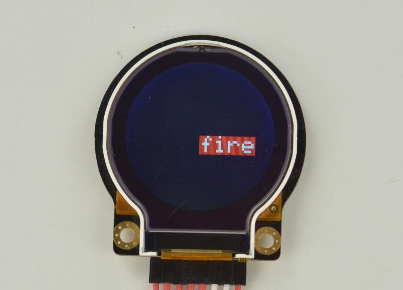 Display Fire