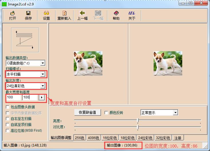 Output Bitmap