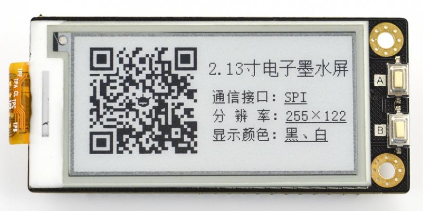 Bitmap display