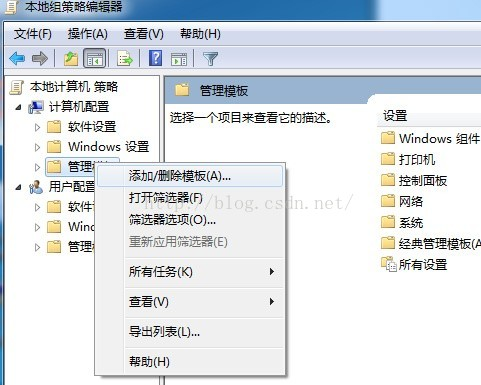 "chrome插件--如何添""加浏览器扩展白名单"" 第1张"