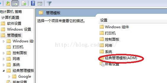 "chrome插件--如何添""加浏览器扩展白名单"" 第3张"