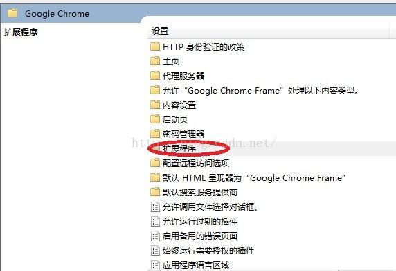 "chrome插件--如何添""加浏览器扩展白名单"" 第4张"