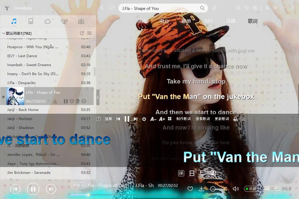 Desktop Lrc