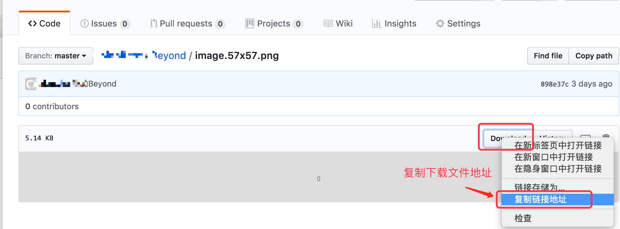 获取.ipa和图片下载路径,他们的获取方式一样