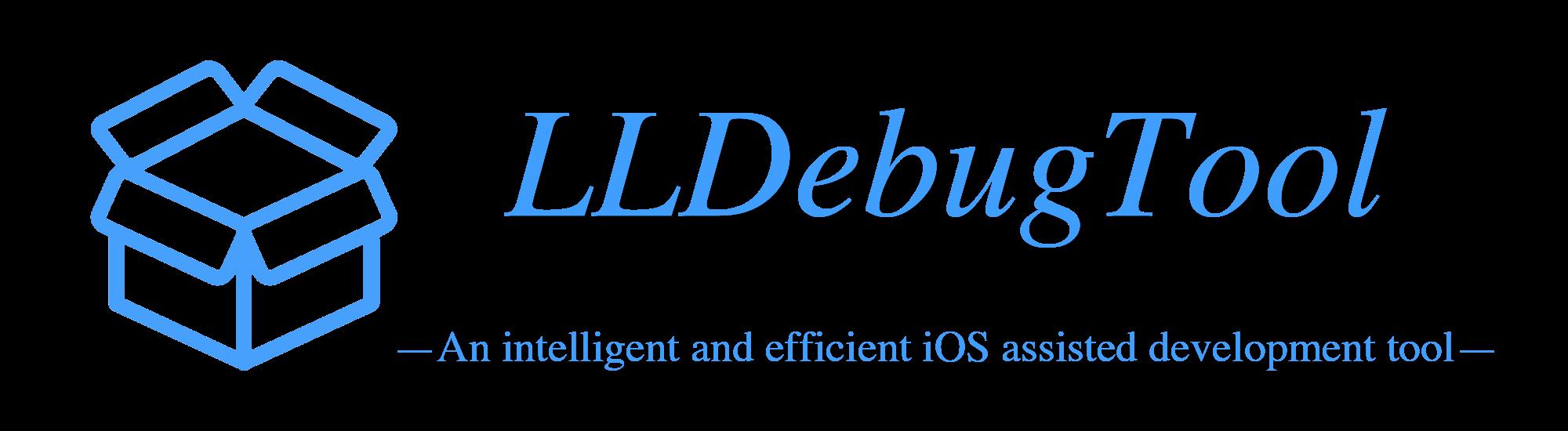 LLDebugTool
