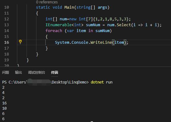 C#之LINQ