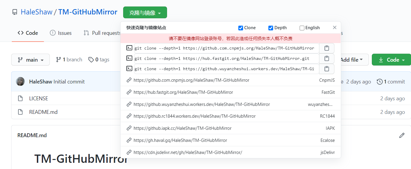 GitHubMirror_Chinese