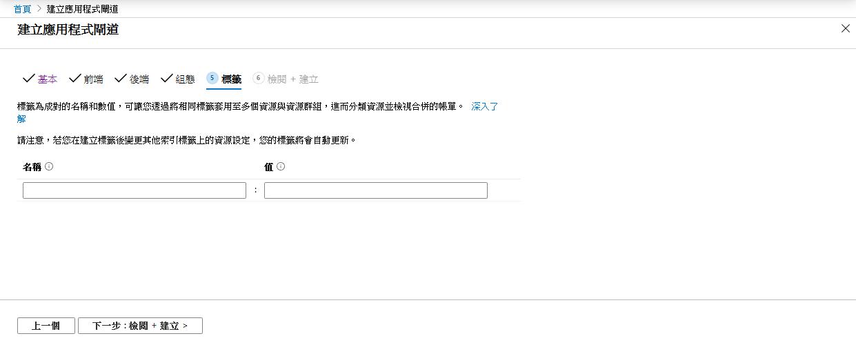 https://s3.us-west-2.amazonaws.com/secure.notion-static.com/9fb3e900-9fc2-4f82-8cfa-888dbd76cc55/6f19e0fece4a4c1cbe312e6760395876.png?X-Amz-Algorithm=AWS4-HMAC-SHA256&X-Amz-Credential=AKIAT73L2G45O3KS52Y5%2F20201009%2Fus-west-2%2Fs3%2Faws4_request&X-Amz-Date=20201009T180754Z&X-Amz-Expires=86400&X-Amz-Signature=5fd1730473dda1b9fd9c9240dc9f5f2ab28ea860094bd1011959d60ce9ced90b&X-Amz-SignedHeaders=host&response-content-disposition=filename%20%3D%226f19e0fece4a4c1cbe312e6760395876.png%22