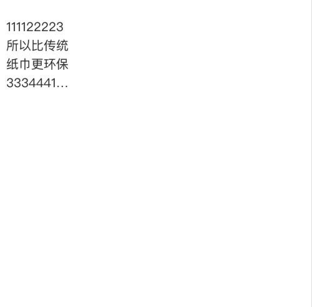 WX20181227-185027@2x