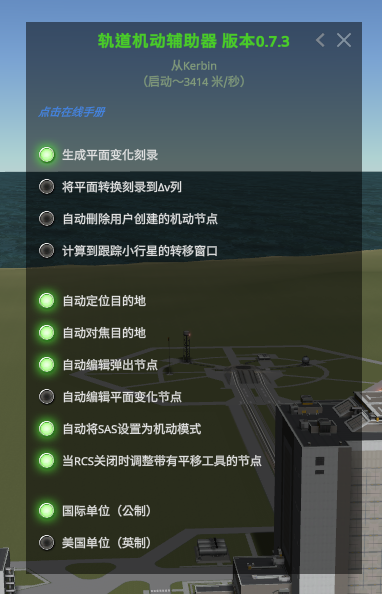 settings-in-chinese.png