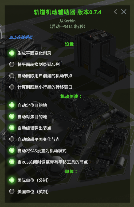 chinese-settings-headers-150-percent.png