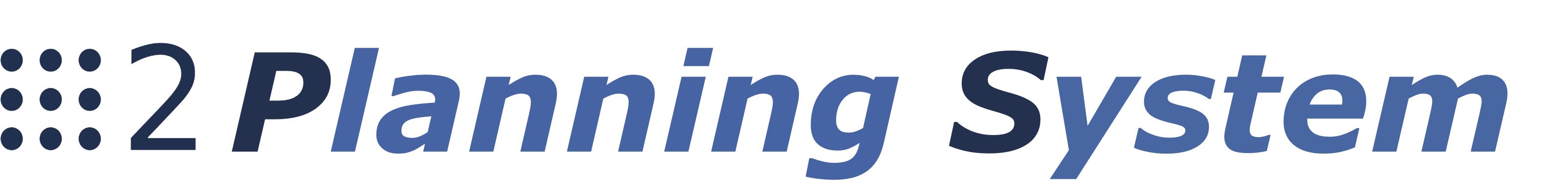 PlanSys2 Logo
