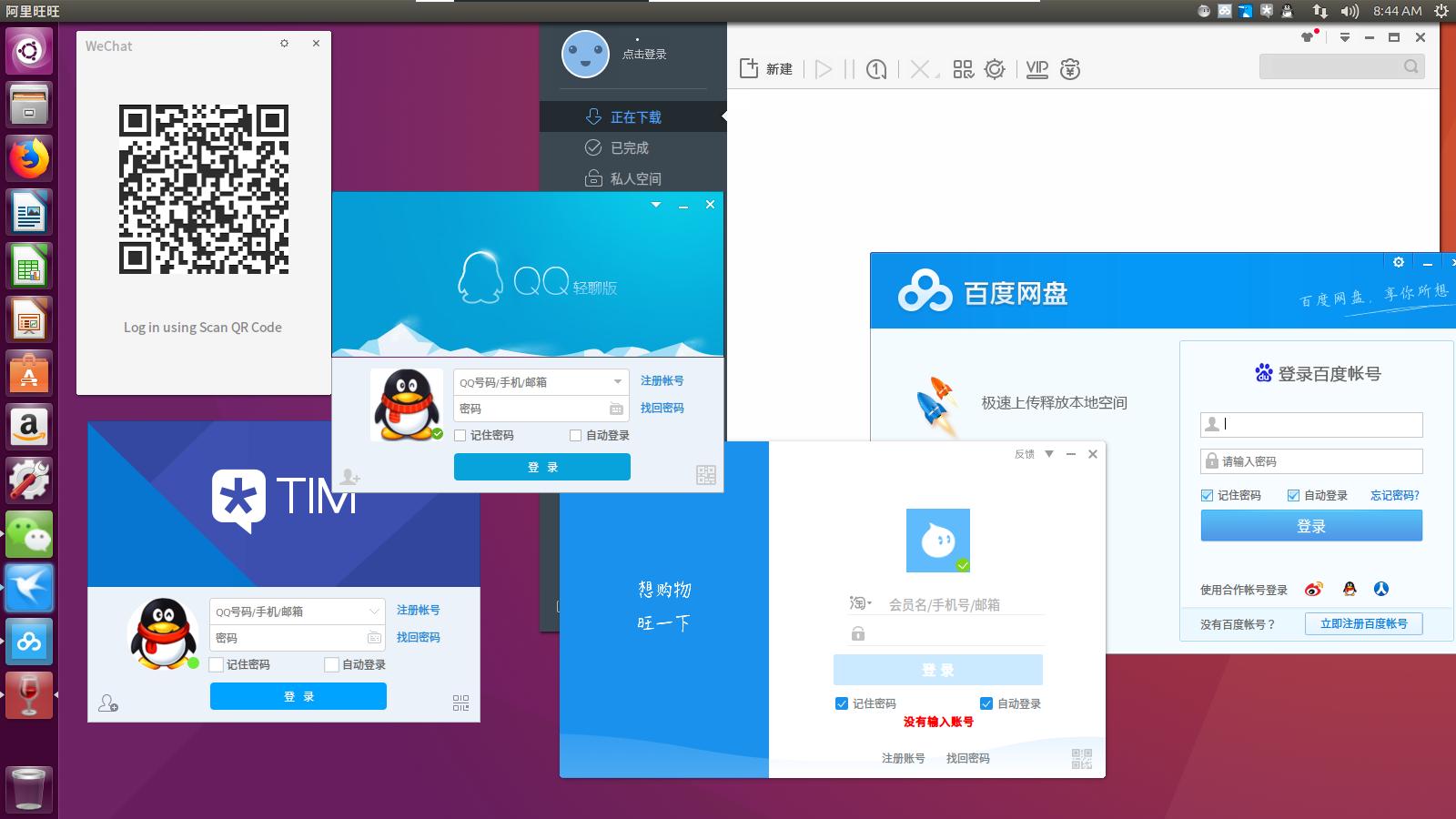 本仓库介绍如何在基于Ubuntu的系统上安装Deepin移植的软件。This repo shows how to install apps packaged by Deepin.