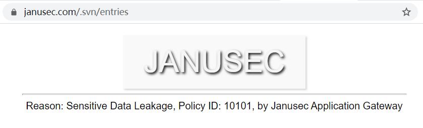 Janusec Application Gateway Screenshot