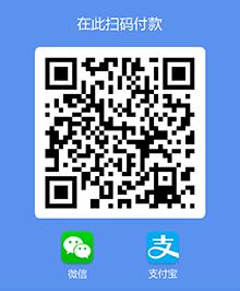 donation Code