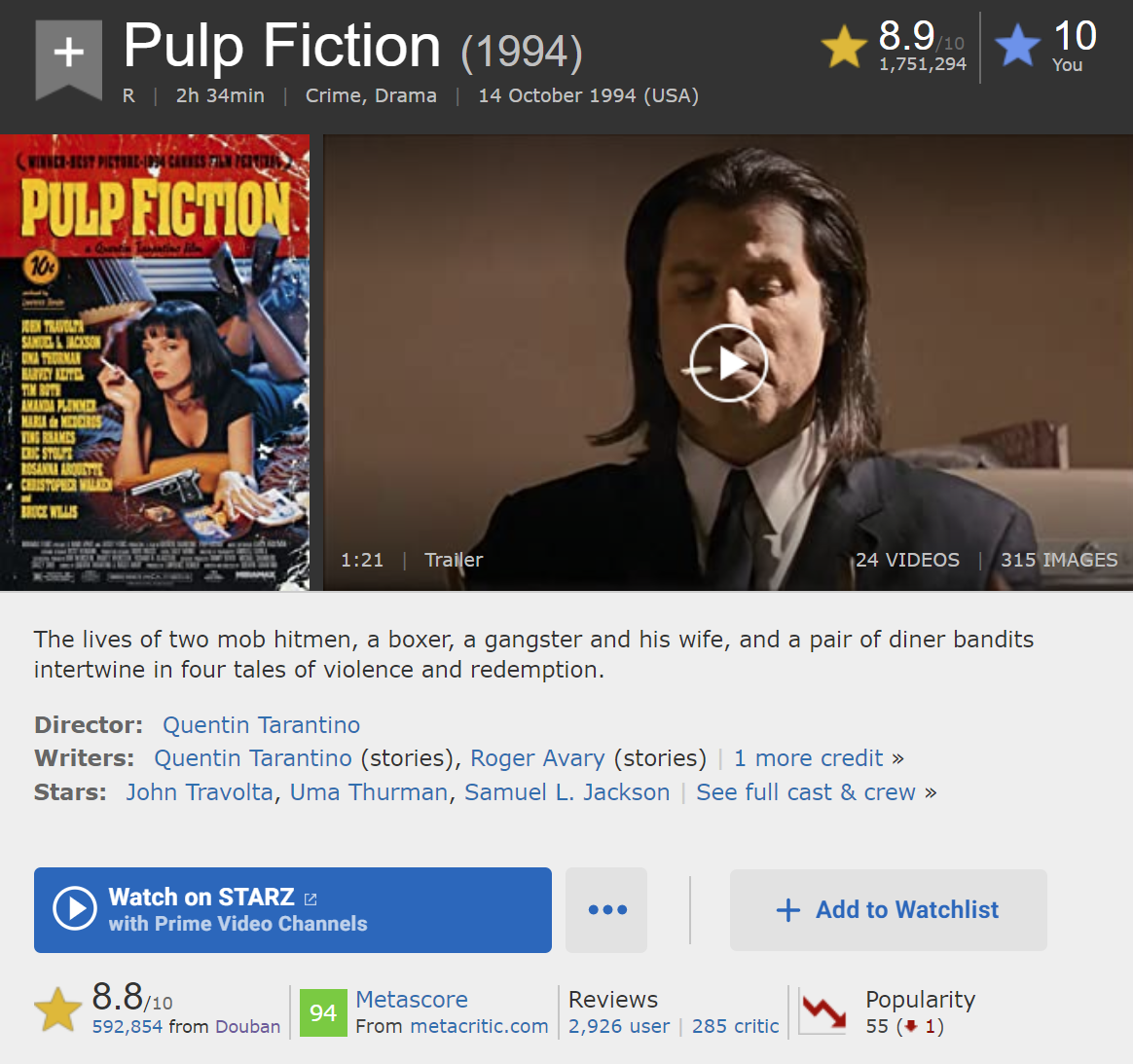 IMDb Screenshot