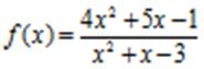 困的函数表达式