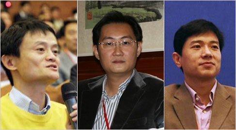 腾讯董事会主席兼CEO马化腾、百度CEO李彦宏,以及场下的阿里巴巴董事局主席马云