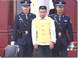 马加爵穿上囚服,对身边的警察说,这是我穿过的最好的衣服