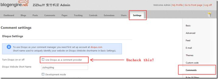 How to make reCaptcha plugin work in your BlogEngine.NET