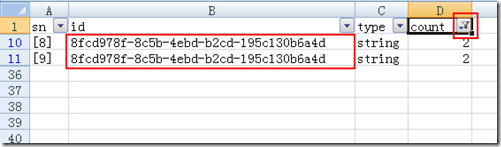 How to quickly filter out the duplicated values