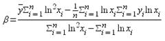 对数回归模型的参数估计