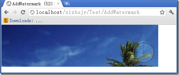 给图片添加水印的C#类库 The C# Class Library for adding watermark to image