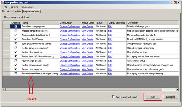 使用静态类的构造函数,让某些操作在整个程序运行过程中只运行一次
