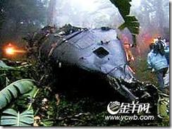毁掉的直升机