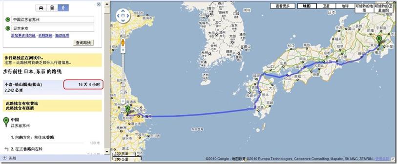 苏州到东京,步行!
