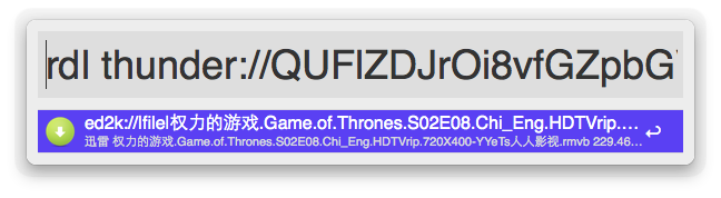 Real Download Link Screenshot