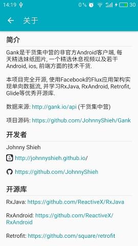 JohnnyShieh/Gank