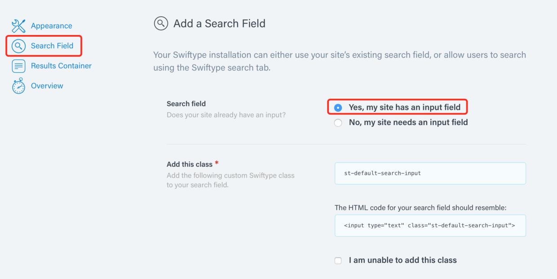 自己加 input 搜索框