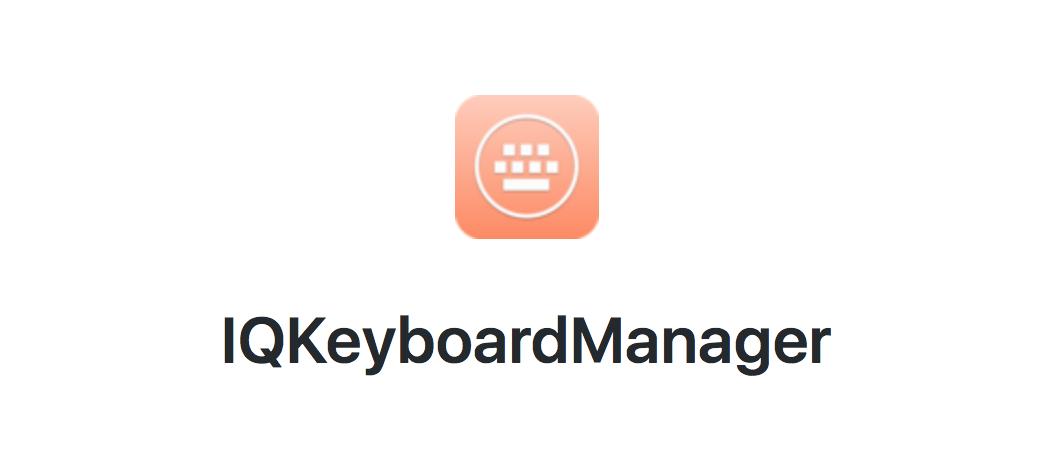IQKeyboardManager