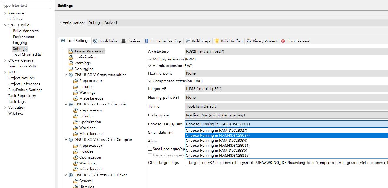 Haawking IDE V0.0.8