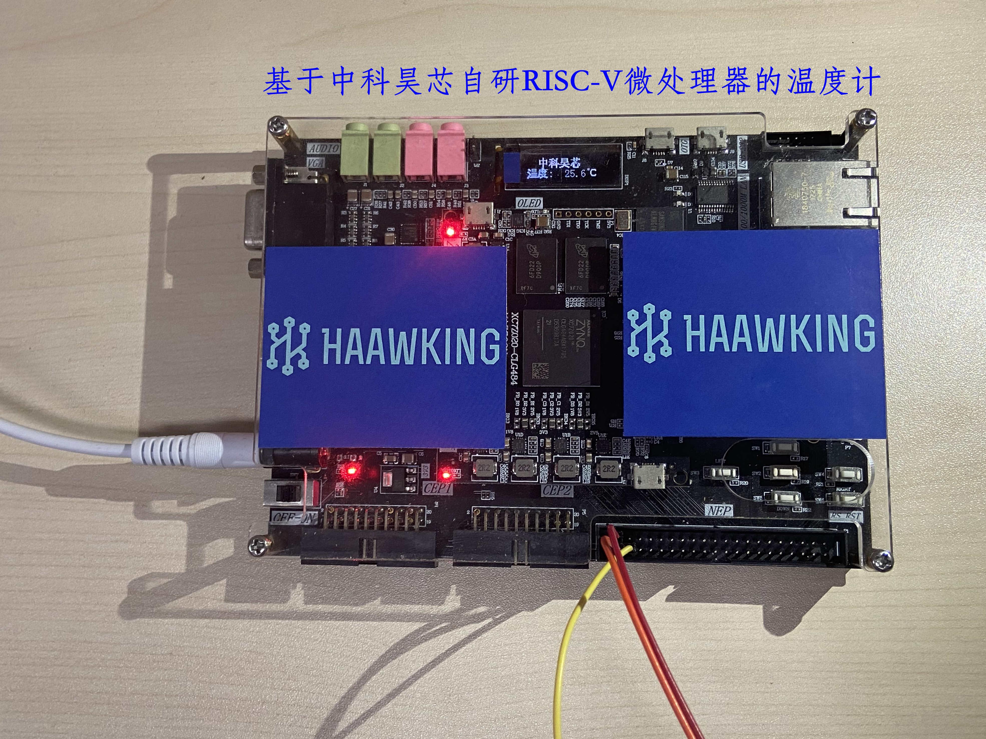haawking-riscv-demo-temp-sensor