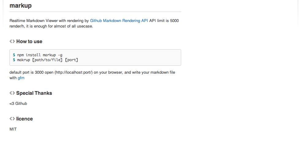 markdown のリアルタイムレンダリングツール markup をリリースしました