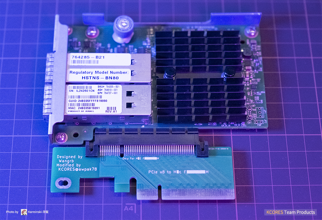 FlexibleLOM-Adapter-CardTop-View.png